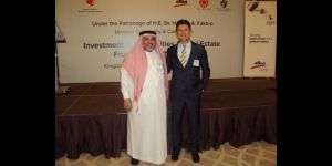 BLC Business Trip to Bahrain 025
